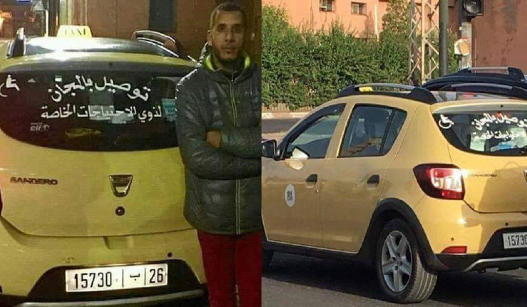 Marrakech.. Conducteur arrêtéUn taxi connu pour son initiative gratuite pour les besoins spéciaux