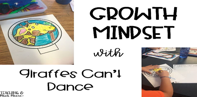 growth mindset with Giraffes Can't Dance