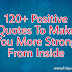 120+ Positive Quotes To Make You More Strong From Inside