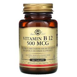 Solgar, Витамин В12, 500 мкг, 100 таблеток