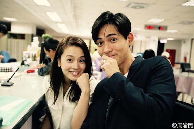 The Flame's Daughter Vic Chou