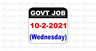 Today Govt Jobs 2021