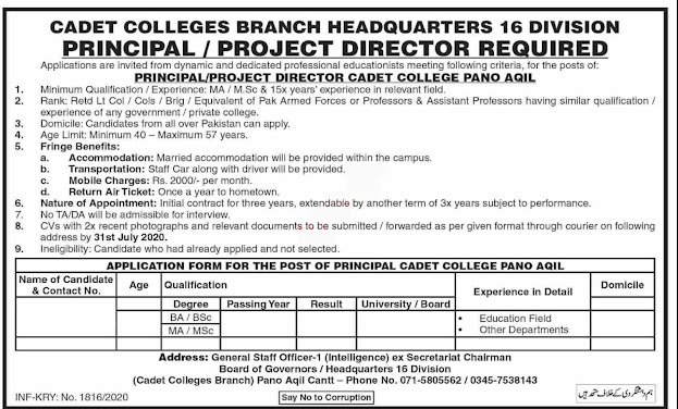Cadet Collage Pano Aqil Job 2020 for Principal and Project Director