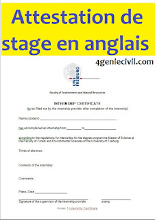 attestation de stage en anglais word , attestation de stage en anglais exemple , modele attestation de stage en anglais , attestation fin de stage en anglais , attestation de stage traduire en anglais , attestation de stage traduction en anglais , attestation de stage an anglais , traduire attestation de stage en anglais , attestation de fin de stage en anglais , exemple d'attestation de stage en anglais , attestation du stage en anglais , attestation de stage in english , les attestation de stage en anglais , attestation de stage traduction anglais , attestation de stage traduire anglais , une attestation de stage en anglais ,