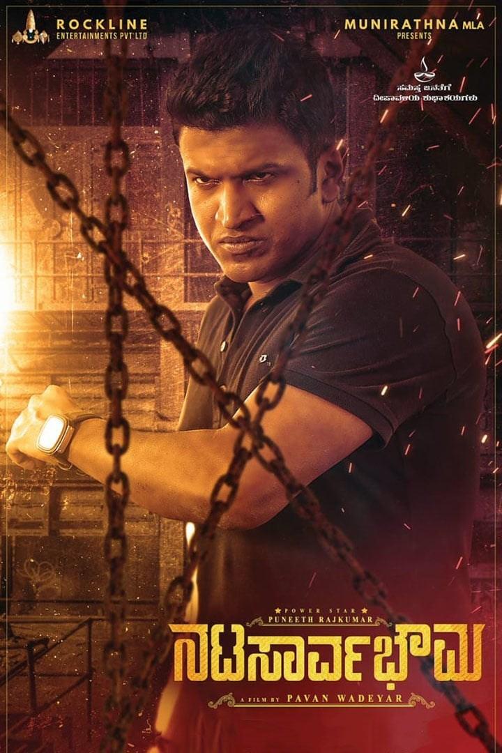 Natasaarvabhowma (2019) Subtitle Indonesia Full Movie