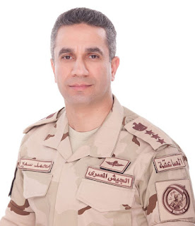قوات المظلات المصرية والروسية تنفذان قفزة تدريبية مشتركة خلال تدريب (حماة الصداقة 2016 )