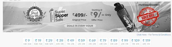 Today Droom offers get super sipper bottle in just Rs 9 only. [Every hour]