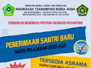 Brosur Penerimaan Siswa/Santri Baru MTs Nurul Huda Tandun 2020-2021