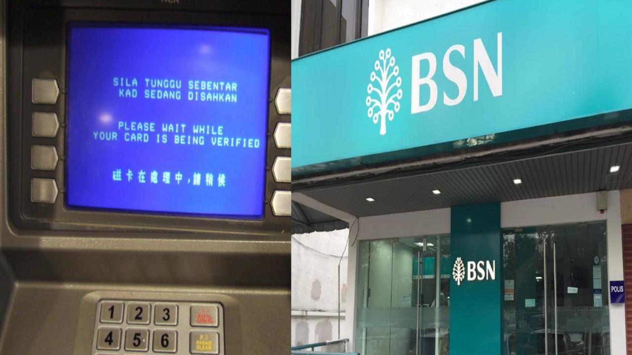 Cara Daftar BSN Online Banking 2020 (Bank Simpanan Nasional)