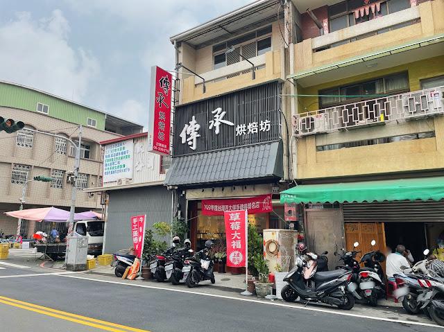 台南永康區美食【傳承烘焙坊】環境介紹