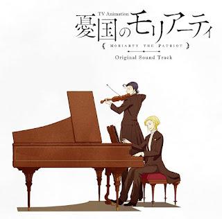 Yuukoku no Moriarty Original Soundtrack