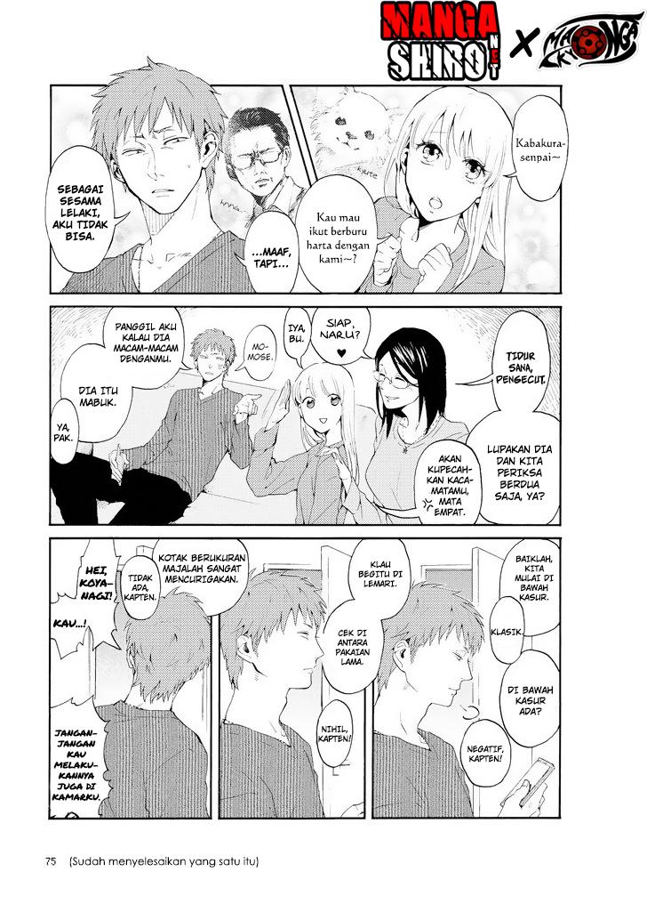 Wotaku ni Koi wa Muzukashii Chapter 04.5-6