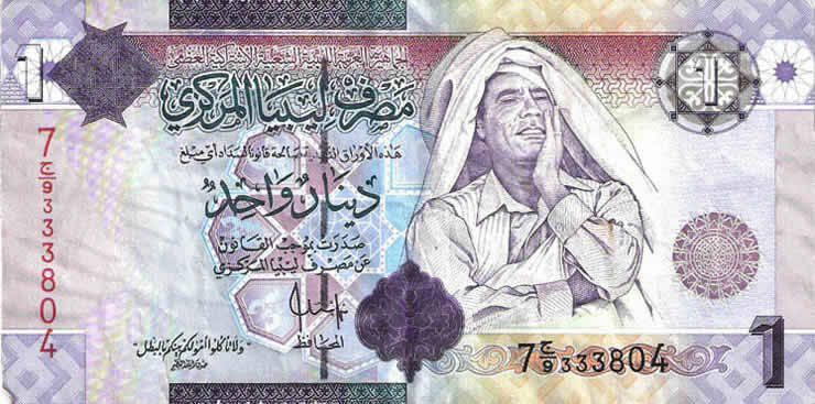 LIBYA 10 Dinar Banknote World Paper Money UNC Currency ... |Libyan Dinar