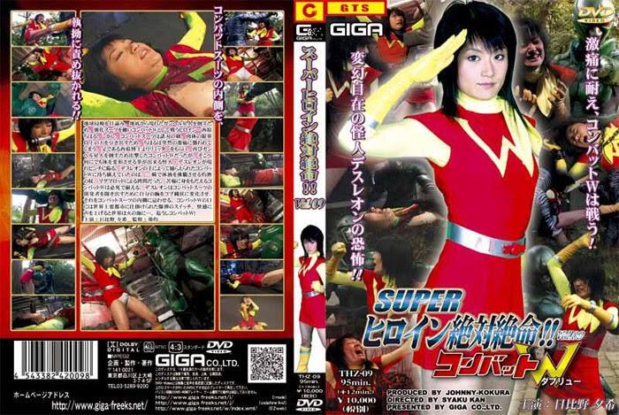 THZ-09 Keputusasaan pahlawan tremendous Vol.09 pertempuran W