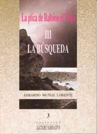 La plica de Balbino el viejo trilogia – Gerardo Muñoz Lorente