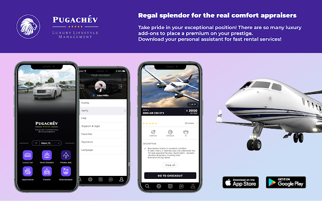 Pugachev - the best mobile application
