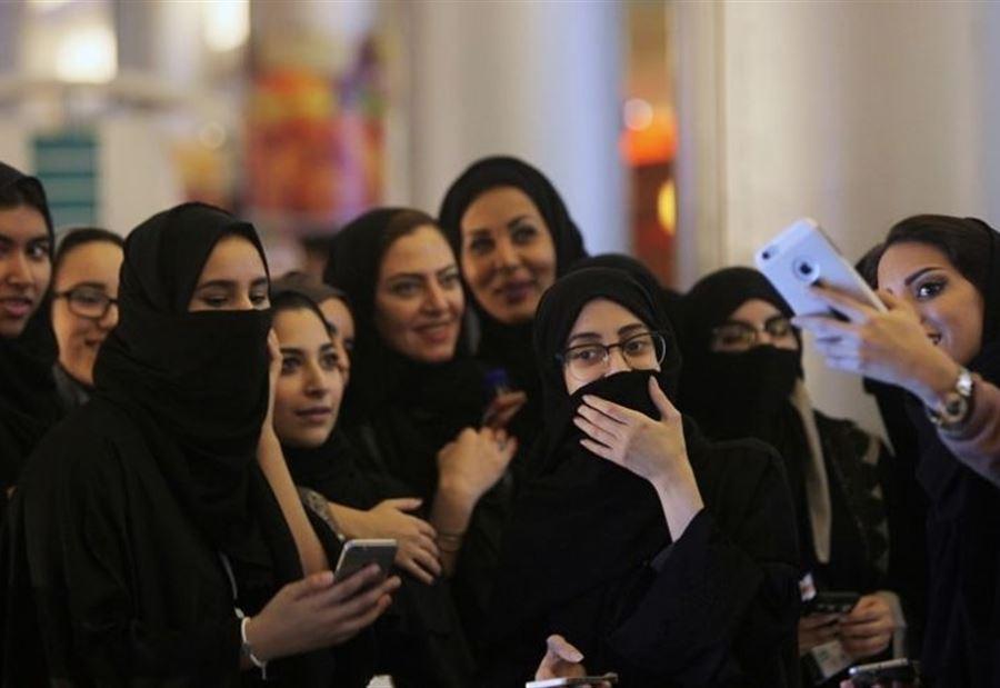 قرار ملكي جديد بشأن مساواة المرأة السعودية
