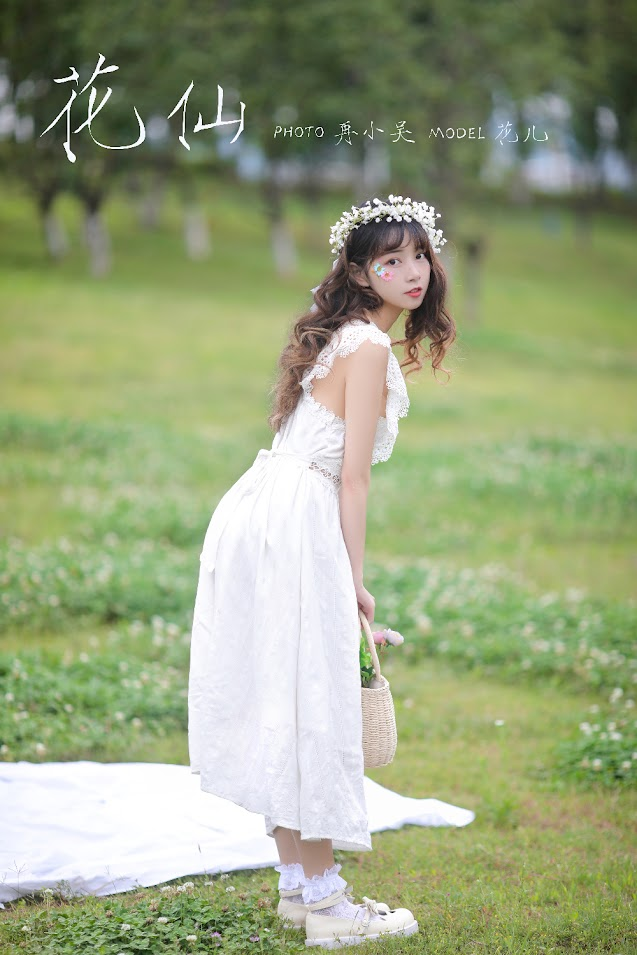 YALAYI雅拉伊 2019.06.09 No.303 花儿[44+1P507M]