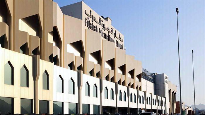 مطار الفجيرة الدولي Fujairah International Airport
