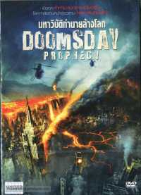 Doomsday Prophecy (2011) Dual Audio Hindi - English Full Movies Download