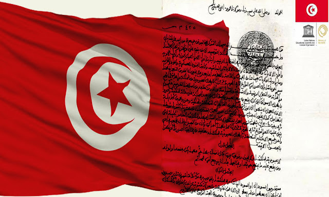 January 23 of each year National Slavery and Human Trafficking Abolition Day In Tunisia