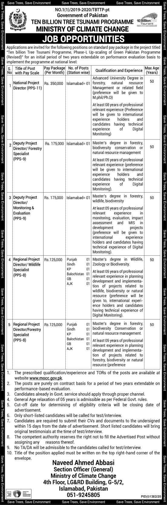 Ministry of Climate Change TBTTP Islamabad Jobs 2020 | Multiple Jobs