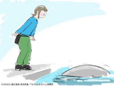 "imagen promocional del anime ""Hisone to Masotan"""
