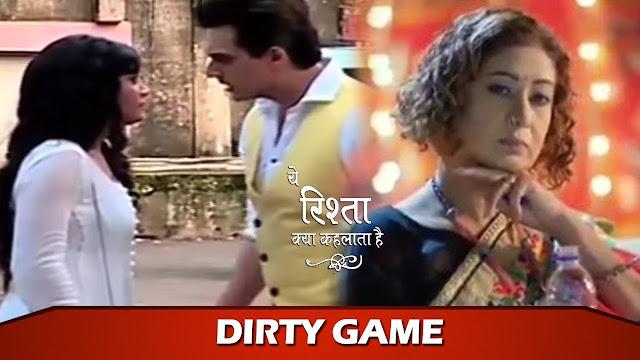 OH NO! Damini cross limits in court labels Naira characterless in Yeh Rishta Kya Kehlata Hai