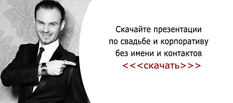 Нажмите >>>