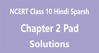 NCERT Class 10 Hindi Sparsh Chapter 2 Pad