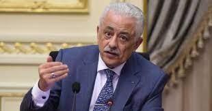 وزير التعليم يوضح موقف قصة طه حسين بامتحانات الثانوية العامة