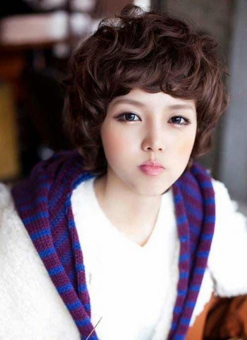 Asian Haircut Girl