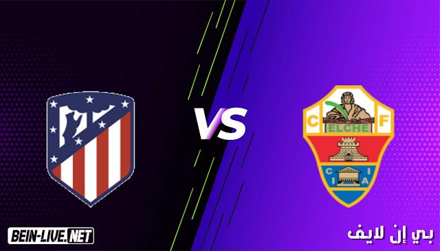 مشاهدة مباراة التشي واتلتيكو مدريد بث مباشر اليوم بتاريخ 01-05-2021 في الدوري الاسباني
