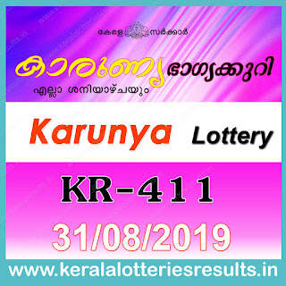 "keralalotteriesresults.in, ""kerala lottery result 31 08 2019 karunya kr 411"", 31th August 2019 result karunya kr.411 today, kerala lottery result 31.08.2019, kerala lottery result 31-8-2019, karunya lottery kr 411 results 31-8-2019, karunya lottery kr 411, live karunya lottery kr-411, karunya lottery, kerala lottery today result karunya, karunya lottery (kr-411) 31/8/2019, kr411, 31.8.2019, kr 411, 31.8.2019, karunya lottery kr411, karunya lottery 31.08.2019, kerala lottery 31.8.2019, kerala lottery result 31-8-2019, kerala lottery results 31-8-2019, kerala lottery result karunya, karunya lottery result today, karunya lottery kr411, 31-8-2019-kr-411-karunya-lottery-result-today-kerala-lottery-results, keralagovernment, result, gov.in, picture, image, images, pics, pictures kerala lottery, kl result, yesterday lottery results, lotteries results, keralalotteries, kerala lottery, keralalotteryresult, kerala lottery result, kerala lottery result live, kerala lottery today, kerala lottery result today, kerala lottery results today, today kerala lottery result, karunya lottery results, kerala lottery result today karunya, karunya lottery result, kerala lottery result karunya today, kerala lottery karunya today result, karunya kerala lottery result, today karunya lottery result, karunya lottery today result, karunya lottery results today, today kerala lottery result karunya, kerala lottery results today karunya, karunya lottery today, today lottery result karunya, karunya lottery result today, kerala lottery result live, kerala lottery bumper result, kerala lottery result yesterday, kerala lottery result today, kerala online lottery results, kerala lottery draw, kerala lottery results, kerala state lottery today, kerala lottare, kerala lottery result, lottery today, kerala lottery today draw result  kr-411"