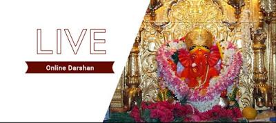 Gujarat Temple Live Darshan