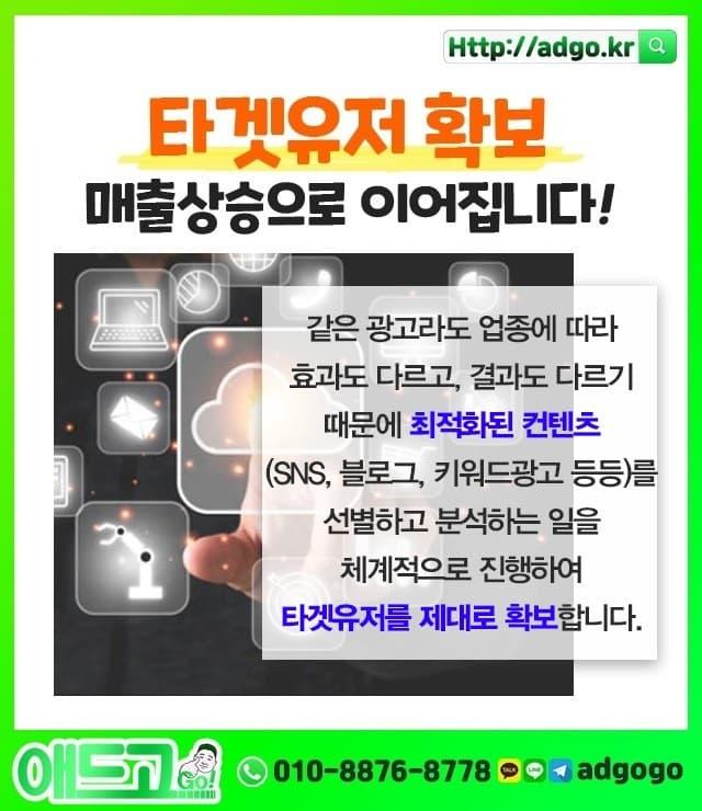 양산홍보마케팅회사