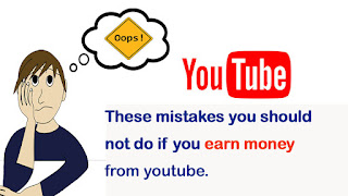 These mistakes  youtube