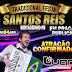 Primeira atração da festa de Santos Reis 2018 em Sertãozinho é divulgada