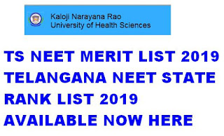 TS NEET Merit List 2019 Telangana NEET State Rank List Available now 1