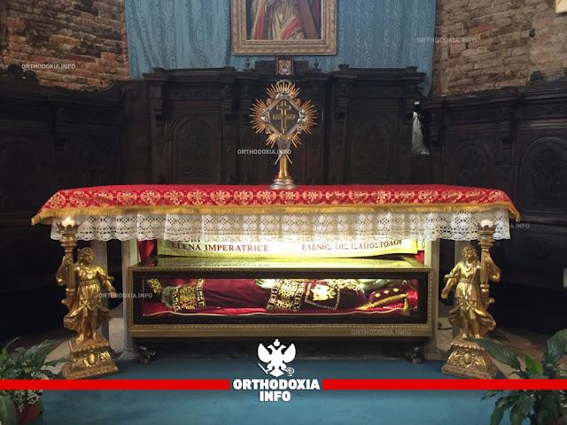 Το ιερό σκήνωμα της Αγίας Ελένης (1) http://leipsanothiki.blogspot.be/