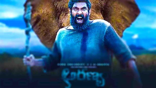 Kaadan (2021) Full Movie Download Moviesda || Kaadan Full Movie Download in Tamil Isaimini