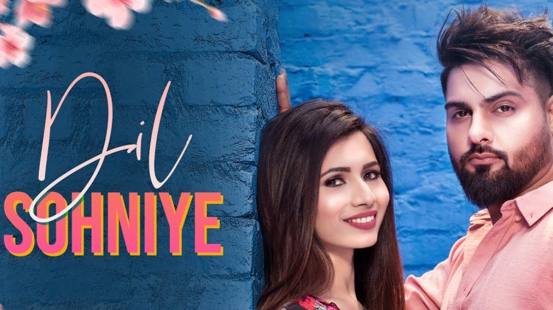 Dil Sohniye Lyrics - Navv Inder - Download Video or MP3 Song