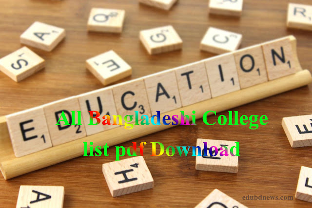 All Bangladesh (BD) College list And information pdf Download