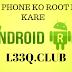 Mobile phone ko root kaise kare ? Root karne ke fayede or nuskan