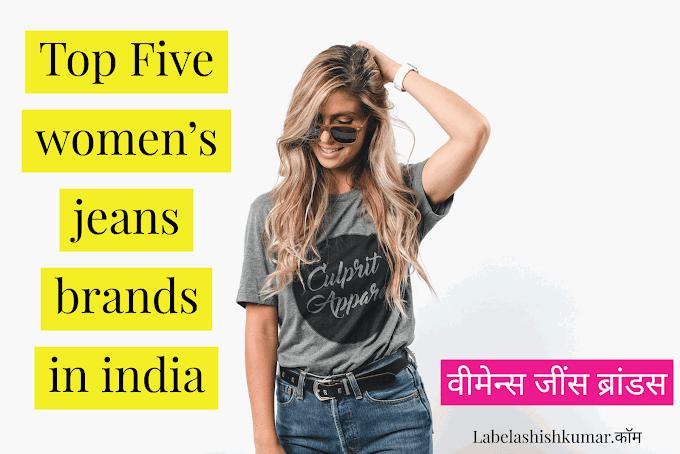 Top Five Best Women's jeans brands in india, Hindi. Levis