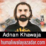 https://www.humaliwalayazadar.com/2015/09/adnan-khawaja-nohay-2000-to-2016.html