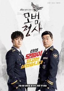The Good Detective Episode 16 Subtitle Indonesia