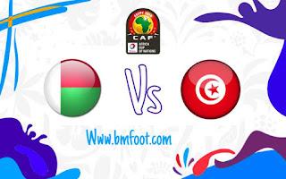 ملخص مباراة تونس ضد مدغشقر مباشرة اليوم في ربع نهائي كأس أمم افريقيا