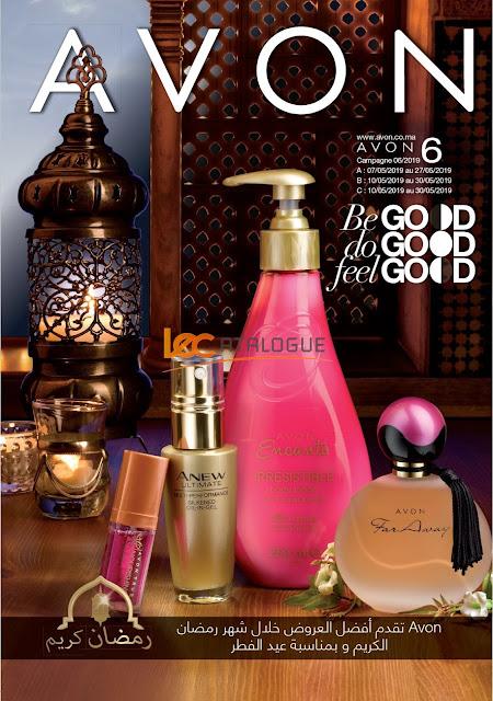flyer avon maroc mai ramadan 2019