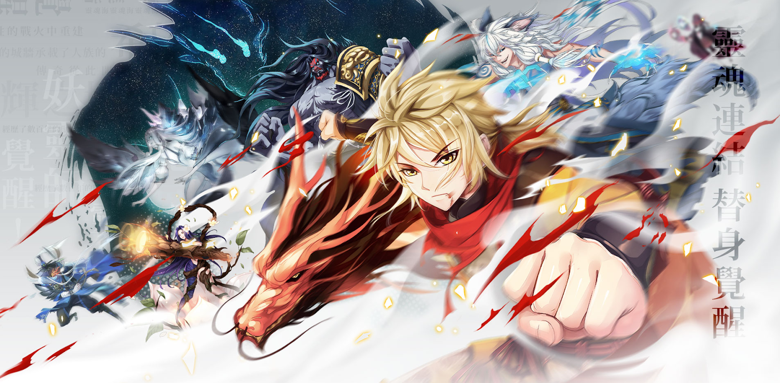 Tales of Demons and Gods Mobile Game
